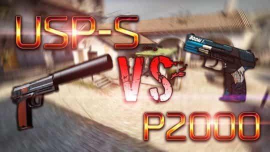 USP-S против P2000